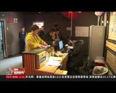 哈尔滨:预付卡变欠条 顾客成了债主