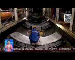 首条跨松花江隧道实现贯通