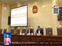 省十三届人大常委会第八次会议举行法治讲座