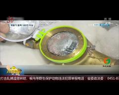 韩国:水表冻裂 多地遭寒潮侵袭