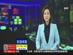 哈尔滨:公交到站不停 只为救人一命