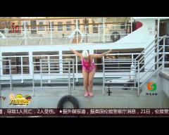 黑龙江:冬季来游泳 寒冷透着爽