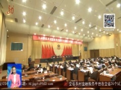 九三学社黑龙江省第八届委员会第三次全体(扩大)会议召开