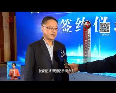 黑龙江:不动产抵押登记实现一站式办理