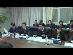 黑河市第六届人民代表大会第四次会议举行主席团第一次会议