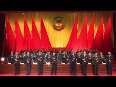 黑河|政协黑河市第六届委员会第三次会议胜利闭幕