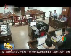 广东:交警认定行人负事故主要责任