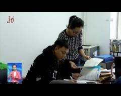 黑龙江省建立国有企业外部董事库