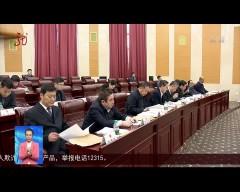 省十三届人大常委会第九次会议结束