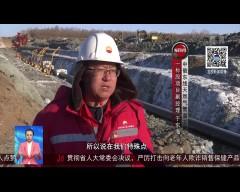 中俄东线天然气管道工程 穿越极寒挑战极限