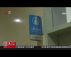 """哈尔滨 假期玩太嗨 脊椎被""""虐待"""""""
