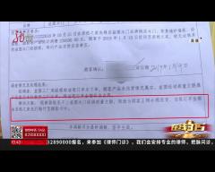 哈尔滨  22万买家装 想要退款得起诉?