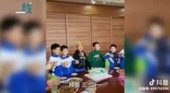 12岁小胖生日会 端杯致辞 金句不断