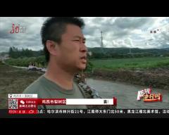 鸡西 小南河堤坝加宽至8米 保障五万居民安全