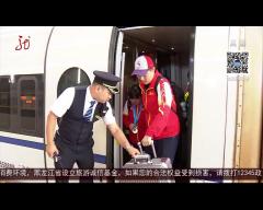 全国第十届残运会落幕 黑龙江代表团载誉归来