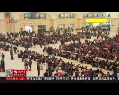 哈尔滨:增加车次还打折  哈铁全力备战春运