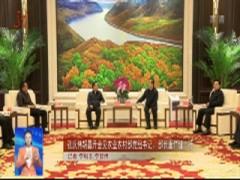 張慶偉胡昌升會見農業農村部黨組書記、部長唐仁健一行