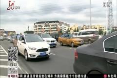 哈尔滨:套牌查车 重拳出击