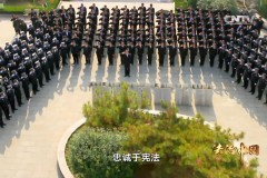 《法治中国》第三集《依法行政》预告片