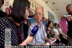 哈尔滨:政策利好 棚改惠民