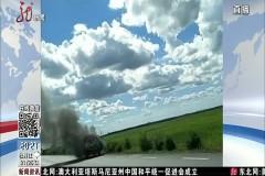 齐齐哈尔:货车起火遇险情 交警挺身去灭火