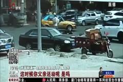 哈尔滨:街头出现惊魂一刻 受伤家属急寻线索