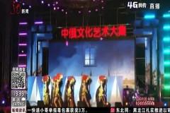 哈尔滨:第四届哈尔滨露营文化节今日开幕