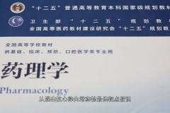 喜迎十九大党代表系列之哈医大校长杨宝峰