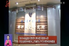 张庆伟看望慰问教师代表和联系服务专家 向全省教师和教育工作者致以节日问候和崇高敬意