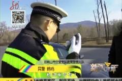 整治交通安全 保持路面畅通