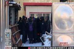 哈尔滨:租赁仓库 货被封存