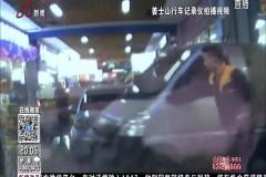 """哈尔滨:货车""""顶牛""""轿车 无心还是故意?"""