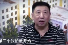 黑龙江大学创业课堂开讲啦!