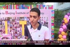 在华非洲留学生:传承中非友好接力棒
