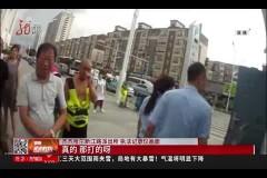 齐齐哈尔 男子醉酒打民警 妨害公务被起诉