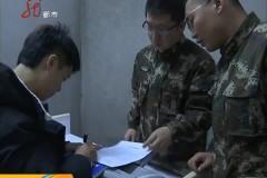 """虎林:炫耀钓鱼成果  不料""""钓""""进法网"""