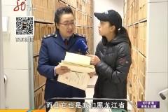 """行进黑龙江:用政府权力的""""减法"""" 换市场活力的""""乘法"""""""