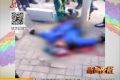 巴彦县发生命案 两人倒在血泊中
