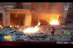 法国:记者拍下爆炸后被疏散经历