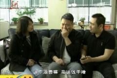 王大博的朋友圈——老小孩