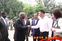 绥化市委书记曲敏会见外国驻华使节团