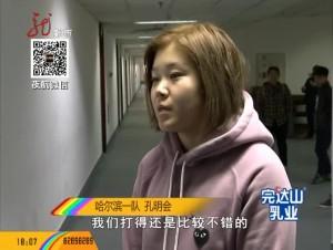 全国女子冰球锦标赛在哈尔滨火热举行