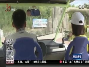 龙广电登山节 领您畅游锅盔山