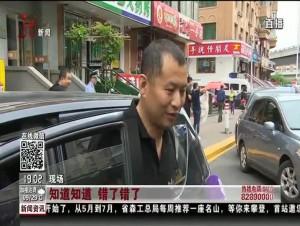 哈尔滨:辖区民警上路严查静态交通
