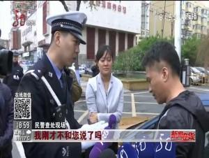 哈尔滨:违停别找理由 共建交通秩序
