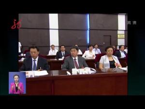 省第十二届人民代表大会第七次会议主席团举行第一次会议