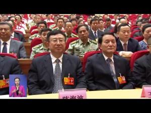 省第十二届人民代表大会第七次会议举行预备会议