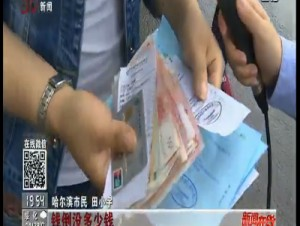哈尔滨:银行特事特办 卡里救命钱取出