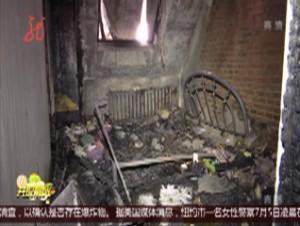 哈尔滨:顶楼起火遇停水 邻居端来脸盆灭火