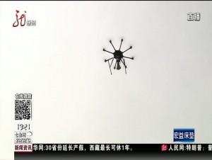 哈尔滨:水域上演惊险一幕 首次使用无人机